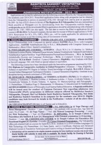 admission_notification-2014-15