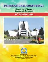 punjabi-university-international-conference-brochure-1