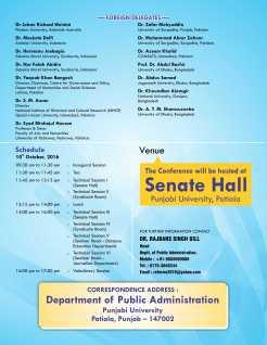 punjabi-university-international-conference-brochure-4-2