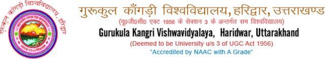 Naukri-Vacancy-Recruitment-Gurukula-Kangri-University-Haridwar